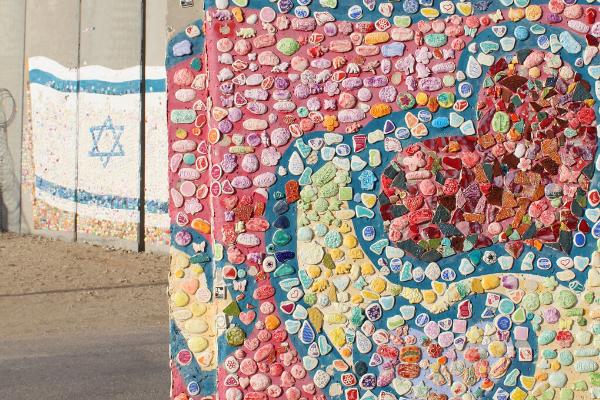 Nativ La'Shalom, Nativ Ha'Ashara
