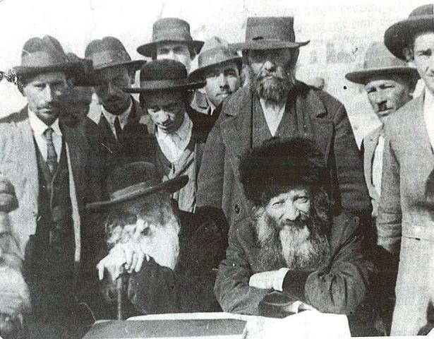 Rabbi Y C Sonnenfeld together with Rabbi A Y Kook
