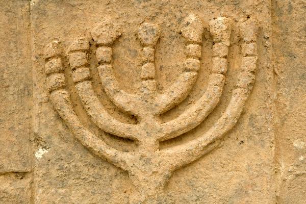 Menorah, a seven-branched candelabrum.