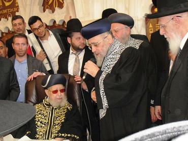 Rav Yitzhak Yosef