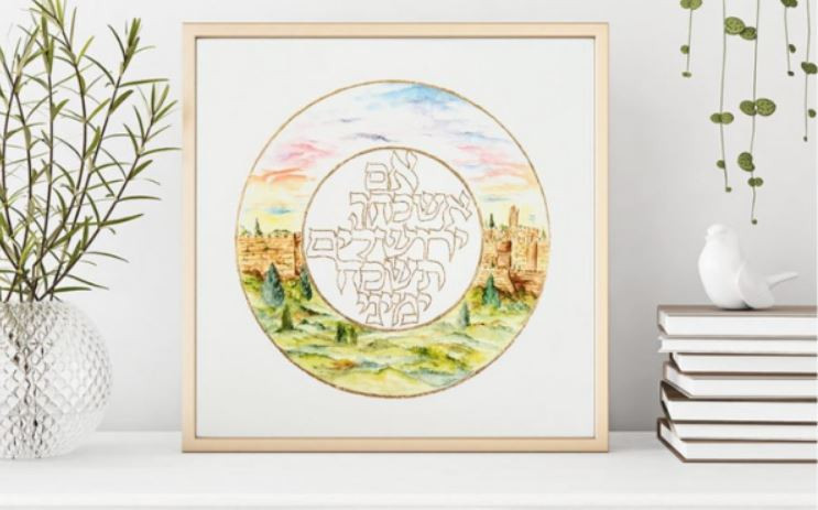 A Judaica artwork displayed on a wall by Art & Ketubot by Rena