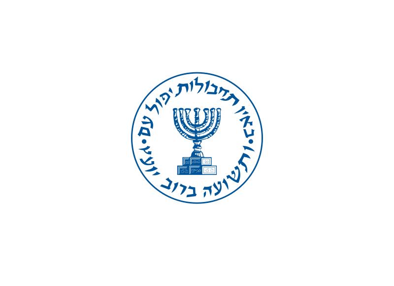 The Mossad emblem