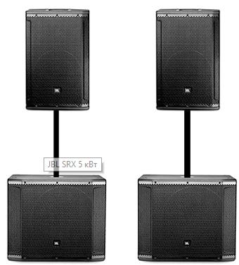 2 Акустическая система JBL SRX815P + 2 Сабвуфер JBL SRX818S