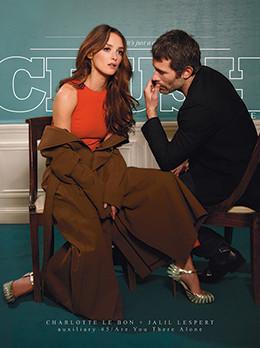 Crush fanzine - Nicolas Wagner - Charlotte Lebon- Jalil Lespert - Storny Misericordia