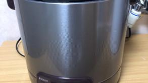 ガス炊飯器デビュー✨