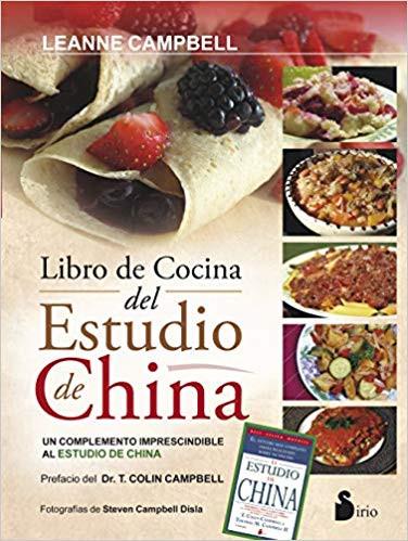 El libro de cocina del estudio de China