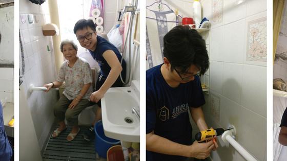 Li Ka Shing Foundation Devotes HK$3M to Local Social Enterprise Longevity Design House (ENG)