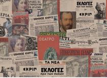 ETMIET, un réseau d'histoire de la presse hellénophone