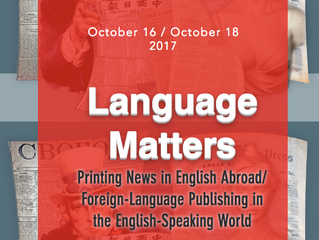 "5e rencontre Transfopress : ""Language matters"""