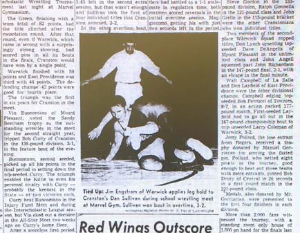 1959 State Tournament