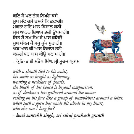 This kabit by Mahakavi Santokh Singh on the 10th Master really shows the kind of love Sikhs have for their Guru. This is love poetry. The poem describes Maharaj's physical appearance in such an enchanting way that the english translation doesn't do it justice at all. The rhythm, braj motifs and metaphors just fail to translate over