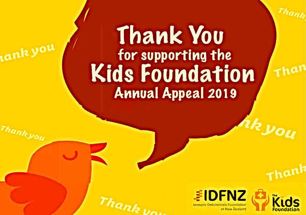 Kids Foundation Thank You Certificate 20