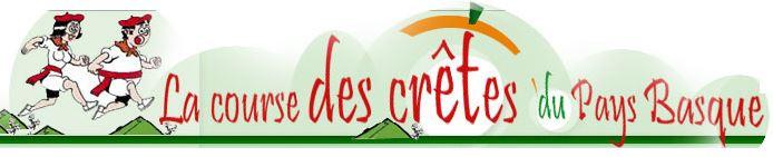 cdcretes.JPG