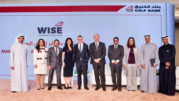 Gulf Bank Wise Nov 2017