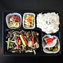 Bulgogi Bento Box