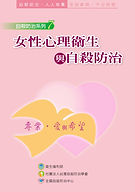 tspc-ebookcover-007.jpg