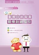 tspc-ebookcover-031.jpg