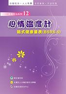 tspc-ebookcover-012.jpg