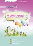 tspc-ebookcover-018.jpg