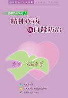 tspc-ebookcover-005.jpg