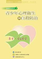 tspc-ebookcover-003.jpg