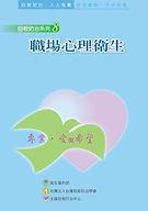 tspc-ebookcover-008.jpg