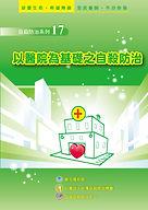 tspc-ebookcover-017.jpg