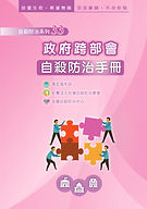 tspc-ebookcover-033.jpg