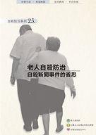 tspc-ebookcover-025.jpg