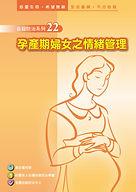tspc-ebookcover-022.jpg
