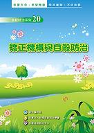 tspc-ebookcover-020.jpg