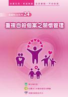 tspc-ebookcover-024.jpg