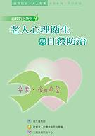 tspc-ebookcover-004.jpg
