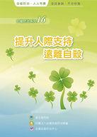 tspc-ebookcover-016.jpg