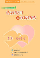 tspc-ebookcover-006.jpg