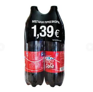 ΒΙΚΟΣ COLA 1.5LT 1+1 1,39€