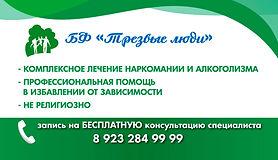 Vizitki 9x5 copy.jpg