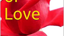Our Book of Love now at Amazon!