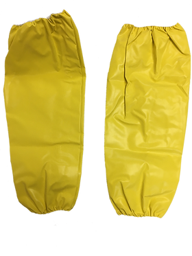 Yellow Milker Sleeve