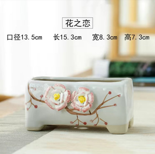 3D Flower Gloss Glaze Square Succulent / Cacti Pots 012 Rectangular Ivory