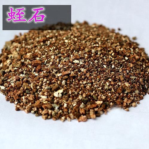 Premium Vermiculite 50L/Bag