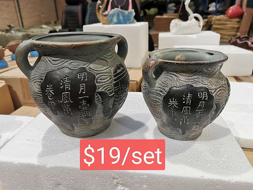 Antique Acient Chinese Ceramic Pots Pair