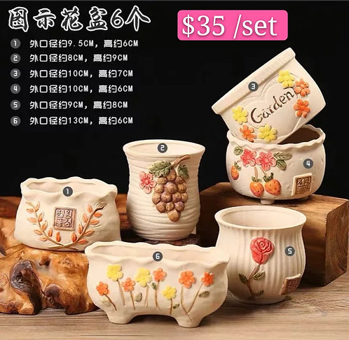 Garden Collection 6pcs Ceramic pots Beige 8 - 13cm Height