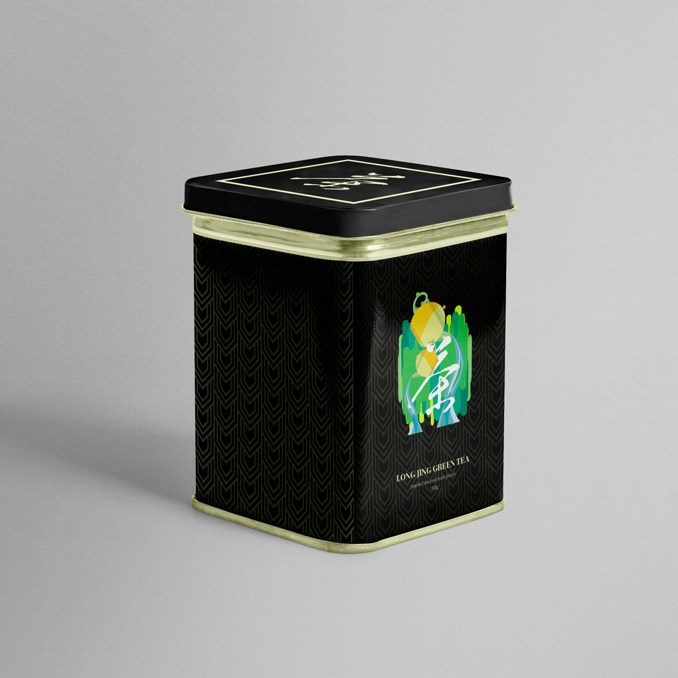132-packaging-steel-box-mockup4.jpg