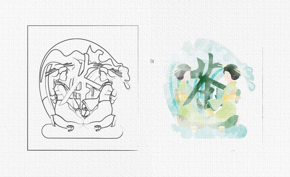 sketch One.jpg