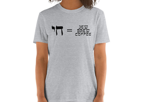 Front Living = Jew Brew Coffee Short-Sleeve Unisex T-Shirt