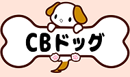 CBドッグロゴ.png