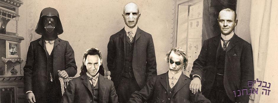 villains cover3Twitter.jpeg