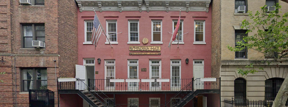 The Hungarian House on 213-215 East 82nd Street, Upper East Side, New York City