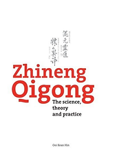 ZhiNeng QiGing te science theory and practice